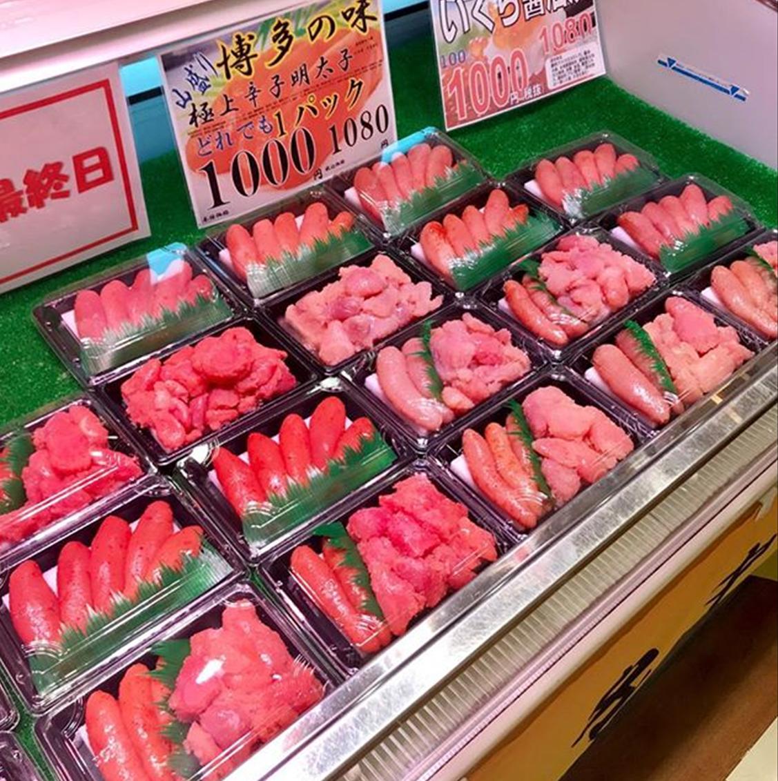 https://shop.gyorankobo.jp/wp-content/uploads/2020/04/博多中唄④.png