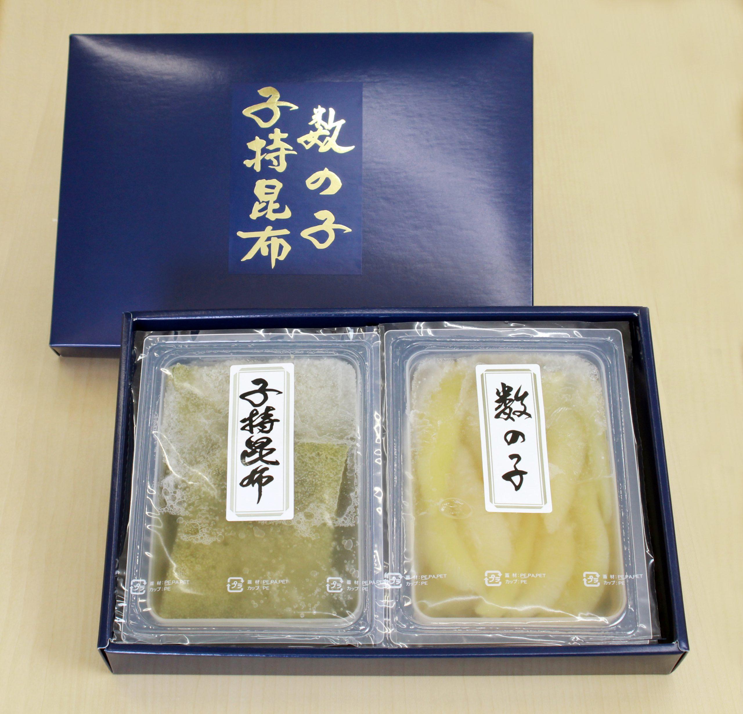 https://shop.gyorankobo.jp/wp-content/uploads/2020/04/IMG_7691-scaled.jpg