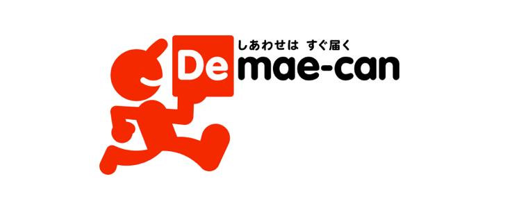 https://shop.gyorankobo.jp/wp-content/uploads/2020/08/ツイッター資料_出前館②.png
