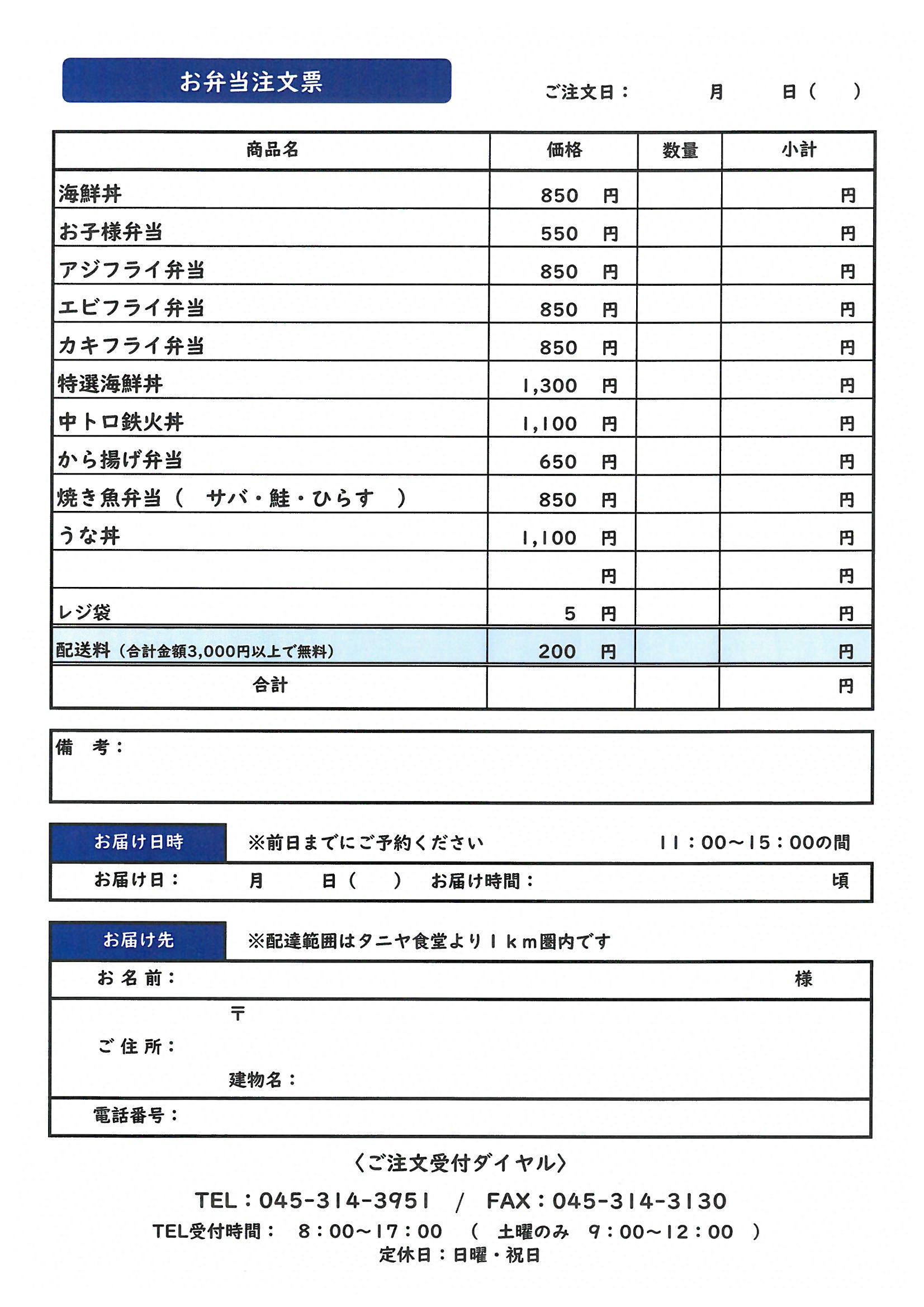 https://shop.gyorankobo.jp/wp-content/uploads/2020/09/S28C-620090109461_0001.jpg